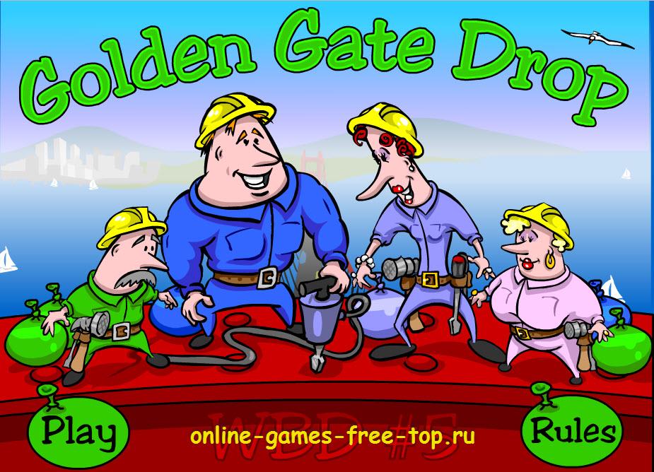 бесплатные флеш прикола онлайн игры: